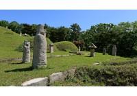 휘 난종 묘소